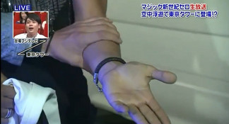 平愛梨がセロのマジックを種明かししてしまった動画