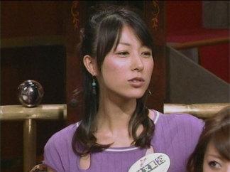 塩村文夏議員過去に出演していた『恋のから騒ぎ』時代の画像