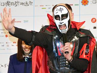 鉄拳の泣けるパラパラ漫画が沖縄国際映画祭に